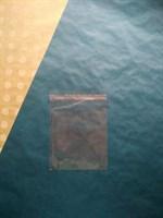 Прозрачный пакет с клеевой полосой, 12,5х12,5см