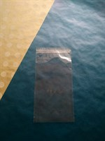 Прозрачный пакет с клеевой полосой, 10х15см