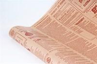 """Крафт бумага с рисунком """"Винтажная газета коричневый"""" 0.72х10м, 40г/м."""
