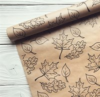 """Крафт бумага с рисунком""""Листопад""""0.72Х10м, 40г/м."""