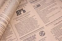 "Крафт бумага с рисунком ""Губернские вести""0,72х10м, 70г/м."