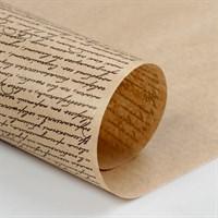 """Крафт бумага с рисунком""""Письмо серый""""0,72х10м, 70г/м."""