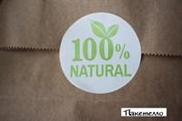 "Наклейка круглая ""100% Natural"" 4,3 см."